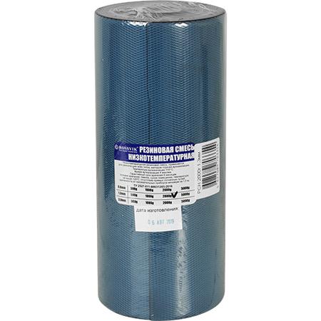 Резина сырая ROSSVIK низкотемпературная 2000 гр 1,3 мм