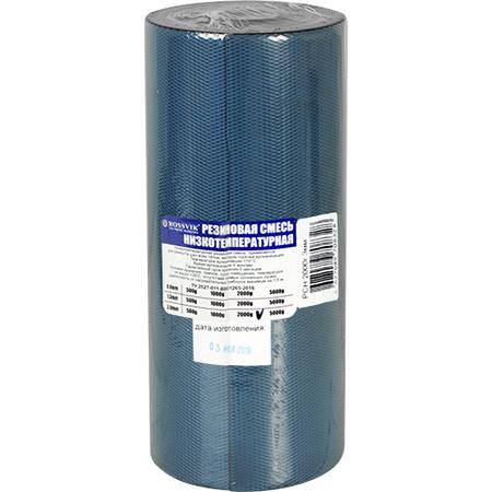 Резина сырая ROSSVIK низкотемпературная 2000 гр 3 мм