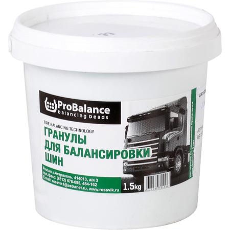 Гранулы балансировочные ProBalance 1.5 кг
