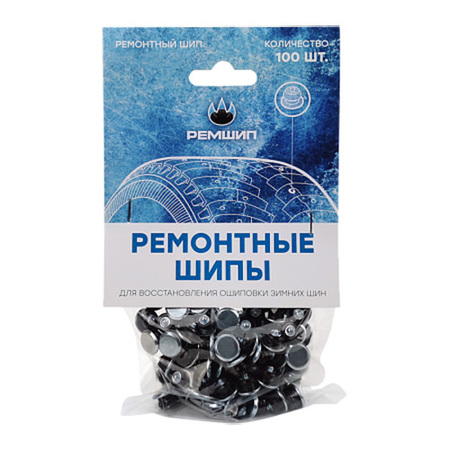 Шип ремонтный Теком 12-7-2ТР в уп. 100 шт