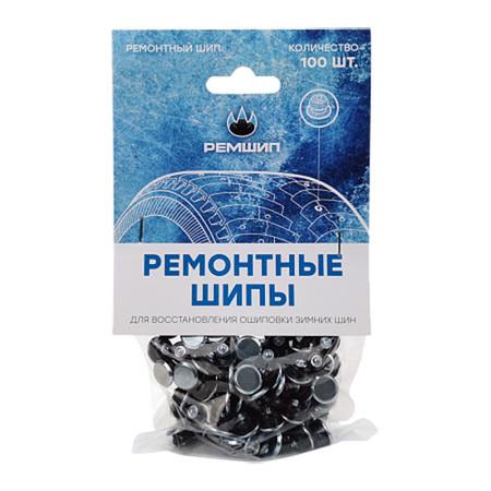 Шип ремонтный Теком 12-8-2ТР в уп. 100 шт