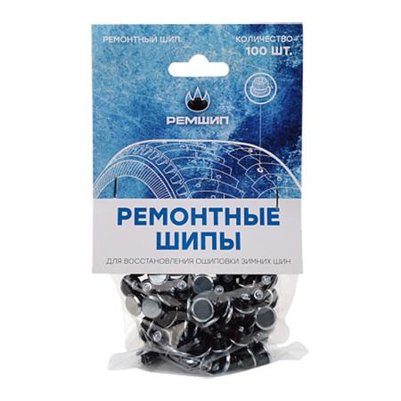 Шип ремонтный Теком 12-9-2ТР в уп. 100 шт