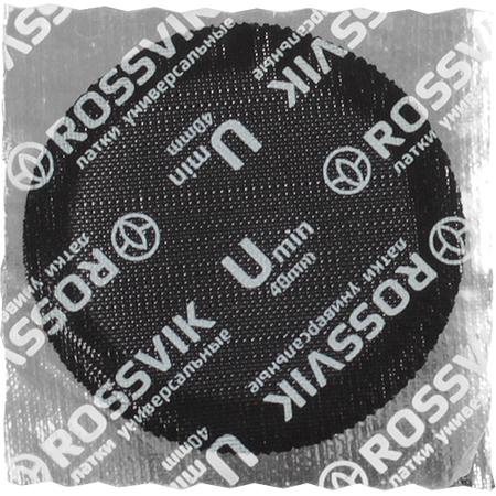 Заплата  Универсальная U-min  ROSSVIK 40 мм  уп 200 шт