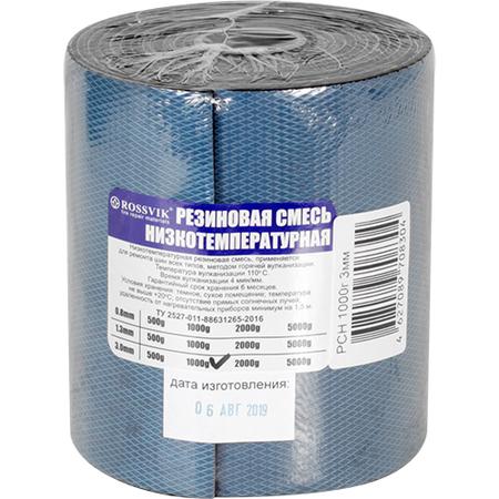 Резина сырая ROSSVIK низкотемпературная 1000 гр 3 мм